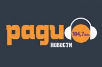 Radio Novosti uživo