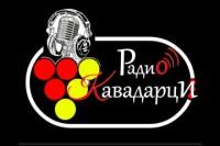 Radio Kavadarci uživo