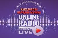 Gostivarpress Folk Online logo