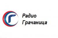 Radio Gračanica logo