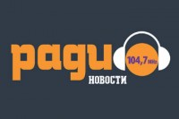 Radio Novosti logo