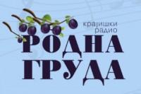 Radio Rodna Gruda logo