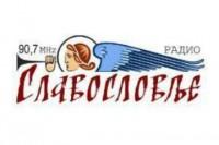 Radio Slavoslovlje logo