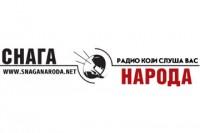 Radio Snaga Naroda logo