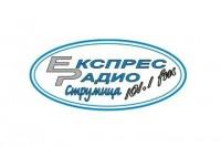 Radio Ekspres logo
