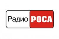 Radio Rosa logo