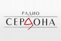 Radio Serbona logo