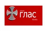 Radio Glas logo